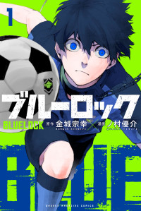 Blue Lock Others Manga