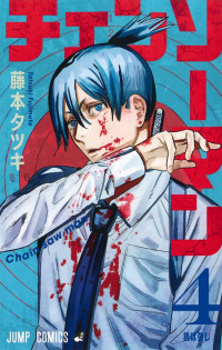 Chainsaw Man Manga