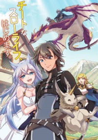 Lv2 kara Cheat datta Moto Yuusha Kouho no Mattari Isekai Life Others