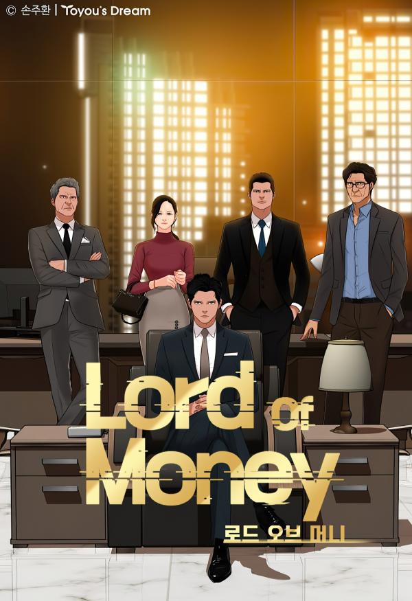 The Lord of Money