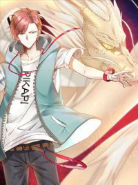 I Have a Dragon in My Body Manhua