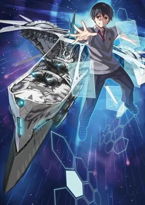 Unparalleled Path ~ Reincarnated as the AI for a Space Battleship ~